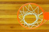 Basketball Goal — Stock Photo
