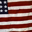 Old USA flag - Stock Photo