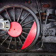 Locomotive Wheel — Stock Photo