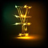 Neon yen symbol — Stock Vector