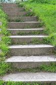 Large stone steps leading upwards — Stock Photo