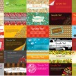 Business cards — Vector de stock #6530732