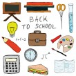 Royalty-Free Stock ベクターイメージ: Back to school