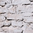 Stone masonry wall made with large rounded stones — Stock Photo