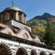Rila Monastery — Stock Photo #6374737