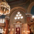 Interior of Sofia synagogue - Stock Photo