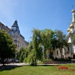 Summer view of sofia, bulgaria — Stock Photo
