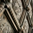 Beautiful carved wooden door - Stock Photo