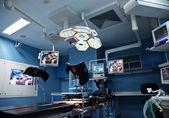 Modern surgery — Stock Photo