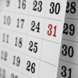 Royalty-Free Stock Photo: Calendar