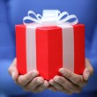 A gift — Stock Photo