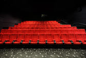 Cinema seats — Stock Photo