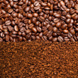 Stock Photo: Coffe texture