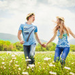 Happy young couple — Stockfoto #5878377