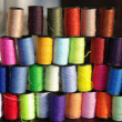Pyramid of the bobbins — Stock Photo