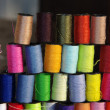Stock Photo: Spools