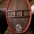 Wine barrels - Stock Photo