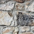 Royalty-Free Stock Photo: Texture.Stones.