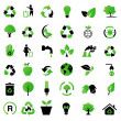 Vector set of environmental / recycling icons — Stock Photo #5963956
