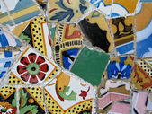 Park guell in Barcelona — Stock Photo
