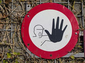 Danish keep out sign — Stock Photo