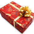 Royalty-Free Stock Photo: Red gift box