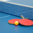 Stock Photo: Table tennis