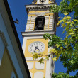 Stock Photo: Yellow clock tower
