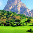 Beautiful mountain - Stock Photo