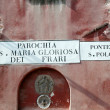Stock Photo: Nameplate on wall, Venice