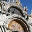 Stock Photo: St. Mark, Venice