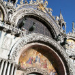 St. Mark, Venice — Stock Photo #6008856