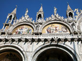 San marco, venetië — Stockfoto