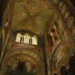 St. Vitale basilica church mosaic — Stockfoto