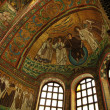 St. Vitale basilica church mosaic - Stock Photo