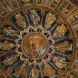 Baptistery of Neon, Ravenna, Italy — Stock Photo
