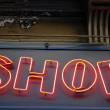 Neon shop sign — Stock Photo #6645879