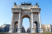 Historical arch — Stock Photo
