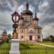 Church in village Request Lviv region — Stock Photo #5962714