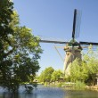 Dutch Windmill - Stock Photo