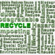 Recycle words related — Stock Photo