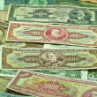 Old Brazilian money — Stock Photo