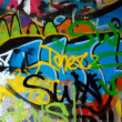 Graffiti — Stock Photo #5957423