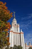 モスクワの州立大学 — ストック写真