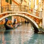 Venice — Stock Photo #5961243