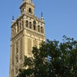 Sevilla — Stock Photo