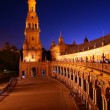 Plaza de Espana, Sevilla — Stock Photo #6004397