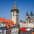 Prague — Stock Photo #6008526