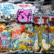 Graffiti — Stock Photo #6008911