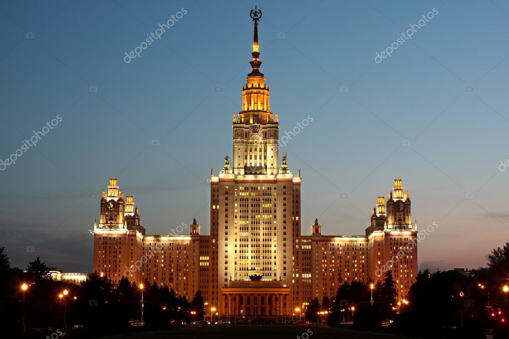 Main building of Moscow State University at sunset, Moscow, Russia — Stock Photo #6009058